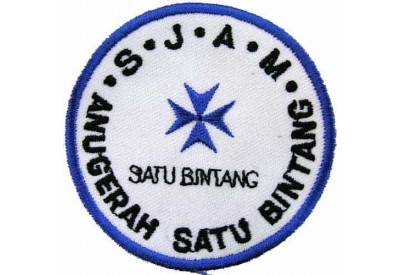 SJM - Service Awards One Star