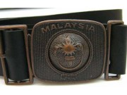 BSM BOY SCOUT BUCKLE & BELT