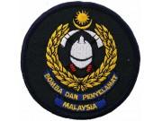 MALAYSIA FIREMAN TROOP PATCH