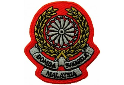 MALAYSIA FIREMAN TROOP EMBROIDERED PATCH #06