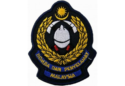 MALAYSIA FIREMAN TROOP EMBROIDERED PATCH #09
