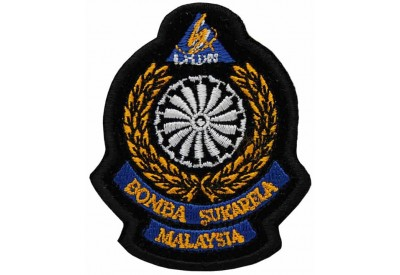 MALAYSIA FIREMAN TROOP EMBROIDERED PATCH #11
