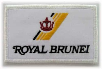 ROYAL BRUNEI AIRLINE IRON ON EMBROIDERED PATCH