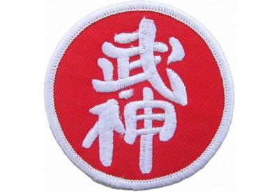 BUJINKAN BUDO TAIJUTSU EMBROIDERED PATCH #02