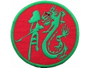 DRAGON MARTIAL ARTS TATTOO EMBOIDERED PATCH #04
