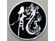 DRAGON MARTIAL ARTS TATTOO EMBOIDERED PATCH #05