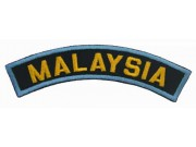 BSM DISTRICT STRIPS - MALAYSIA EMBROIDERD PATCH