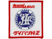 JAF JAPAN AUTOMOBILE FEDERATION RACING PATCH #02