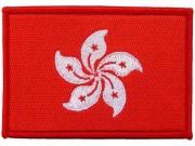 Hong Kong Flags (C)