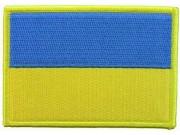 UKRAINE FLAG EMBROIDERED PATCH (C)