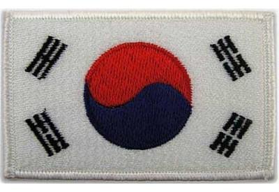 Korea, South Flags (C)