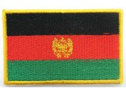 """Afghanistan Flags """"Without Text"""""""