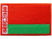 """BELARUS FLAG """"Without Text"""" EMBROIDERED PATCH #01"""