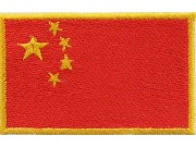 """China Flags """"Without Text"""""""