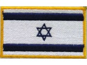 """Israel Flags """"Without Text"""""""