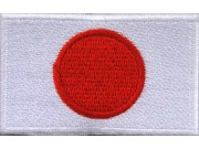 "Japan Flags ""Without Text"""