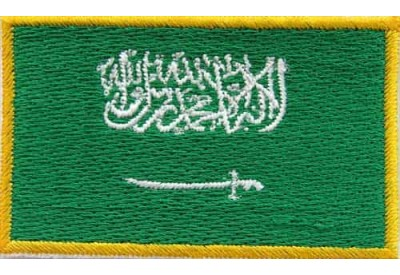 "Saudi Arabia Flags ""Without Text"""