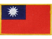 """Taiwan Flags """"Without Text"""""""