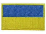"""Ukraine Flag """"Without Text"""""""