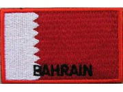 """Bahrain Flags """"With Text"""""""