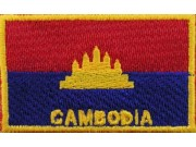"""Cambodia Flags """"With Text"""""""