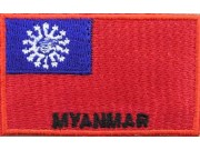 "Myanmar Flags ""With Text"""