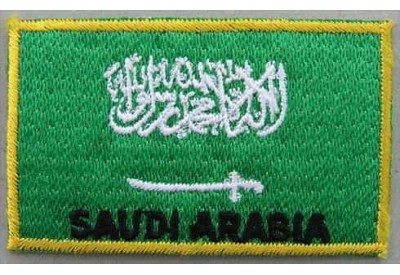 "Saudi Arabia Flags ""With Text"""