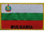 "Bulgaria Flags ""With Text"""