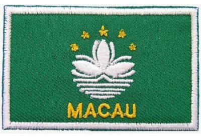 "Macao / Macau Flags ""With Text"""