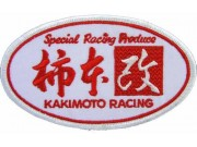 KAKIMOTO RACING SPORT EMBROIDERED PATCH #02