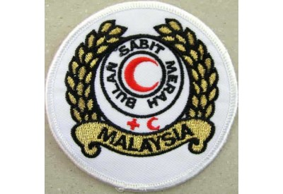 MALAYSIA RED CROSS AMBULANCE IRON ON EMBROIDERED PATCH #05