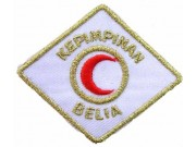 MALAYSIA RED CROSS AMBULANCE IRON ON EMBROIDERED PATCH #08