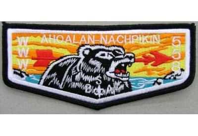 OA Lodge 558 AHOALAN-NACHPIKIN PATCH