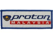 PROTON AUTOMOBILE IRON ON EMBROIDERED PATCH #02