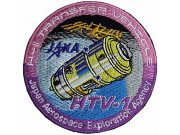 INTERNATIONAL SPACE STATION EXPEDITION 20 PATCH