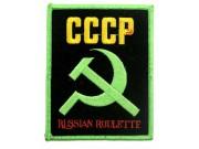 USSR SOVIET COMMUNISM ARMY PATCH