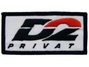 D2 PRIVAT RACING PATCH