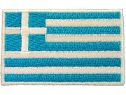 """Greece Flag """"Without Text"""""""
