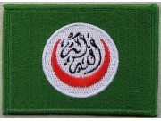 Islamic Conference Flags