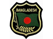 Bangladesh Shield Flag