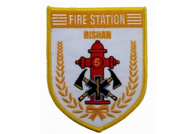 SINGAPORE FIREMAN TROOP BISHAN PATCH