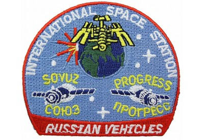 INTERNATIONAL SPACE STATION EXPEDITION 01 PATCH #2