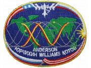 INTERNATIONAL SPACE STATION EXPEDITION 15 PATCH #2