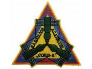 1969 USSR RUSSIA SPACE FLIGHT SOYUZ 8 PATCH