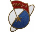 1970 USSR RUSSIA SPACE FLIGHT SOYUZ 9 PATCH