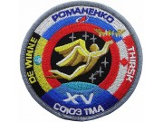 2009 RUSSIA SPACE FLIGHT SOYUZ TMA-15 PATCH #1