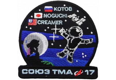 2009 RUSSIA SPACE FLIGHT SOYUZ TMA-17 PATCH #2